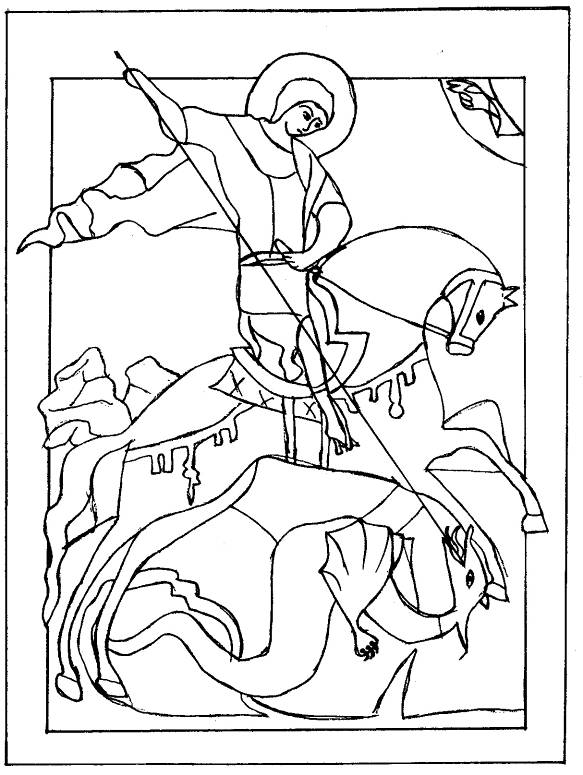 сайт раскраска святые воины вафельную